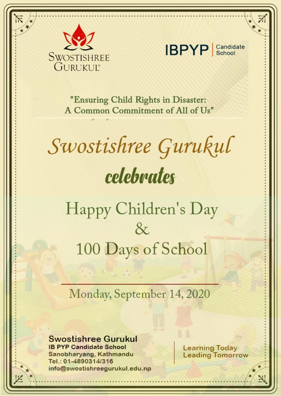 Children_s_day.jpg