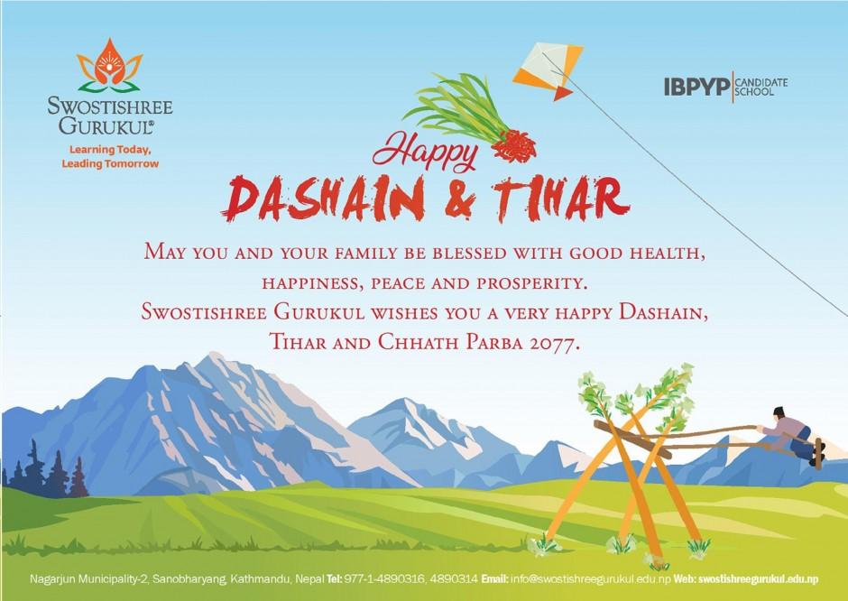 Dashain_Card.jpg